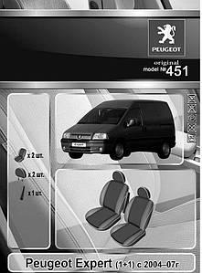 Чехлы на сидения Peugeot Expert Van (1+1) 2007- Elegant Classic