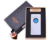 Электроимпульсная USB зажигалка , фото 1