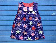 Детское летнее платье Звезда интерлок-пенье