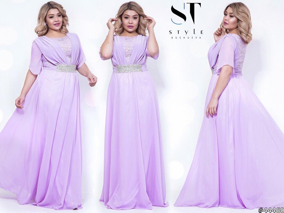 Женское нарядное длинное в пол вечернее платье 48-52р.(7расцв)