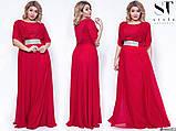 Женское нарядное длинное в пол вечернее платье 48-52р.(7расцв) , фото 9