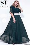 Женское нарядное длинное в пол вечернее платье 48-52р.(7расцв) , фото 4
