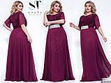 Женское нарядное длинное в пол вечернее платье 48-52р.(7расцв) , фото 7
