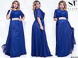Женское нарядное длинное в пол вечернее платье 48-52р.(7расцв) , фото 6