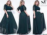 Жіноче ошатне довге вечірнє плаття в підлогу 48-52р.(7расцв), фото 3