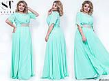 Женское нарядное длинное в пол вечернее платье 48-52р.(7расцв) , фото 10