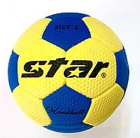 Мяч гандбольный №2 STAR покрытие вспененная резина, фото 1