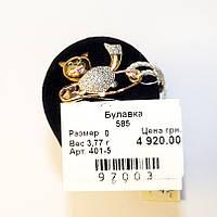 Золотая Булавка брошь Кошка Распродажа 950гр/грамм