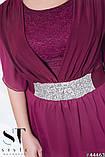 Женское нарядное длинное в пол вечернее платье 48-52р.(7расцв) , фото 8