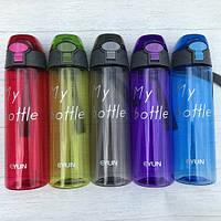 Спортивная бутылка для воды My bottle 700 мл (Май ботл)