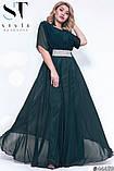 Жіноче ошатне довге вечірнє плаття в підлогу 48-52р.(7расцв), фото 4