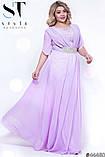 Жіноче ошатне довге вечірнє плаття в підлогу 48-52р.(7расцв), фото 6