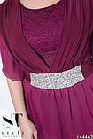 Жіноче ошатне довге вечірнє плаття в підлогу 48-52р.(7расцв), фото 8