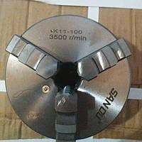 Патрон токарный  самоцентрирующийся 100мм 3-х кулачковый