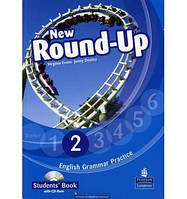 Книга Round Up 2