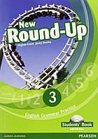 Книга Round Up 3