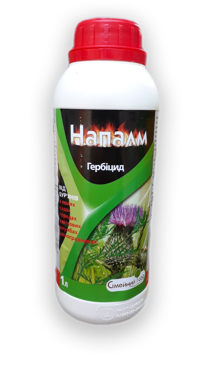 Гербицид Напалм (Раундап) DEFENDA - 1 л