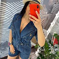 Синий женский комбинезон-шорты