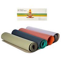 Йогамат, коврик для фитнеса MS 0613-4 TPE (177см*61см*4мм) микс цветов, двухслойные