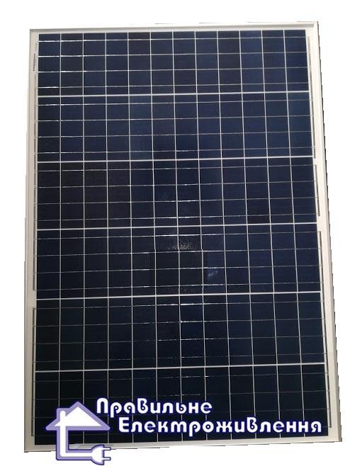Сонячна панель Axioma Energy AX-110P (полікристал, 4bb)