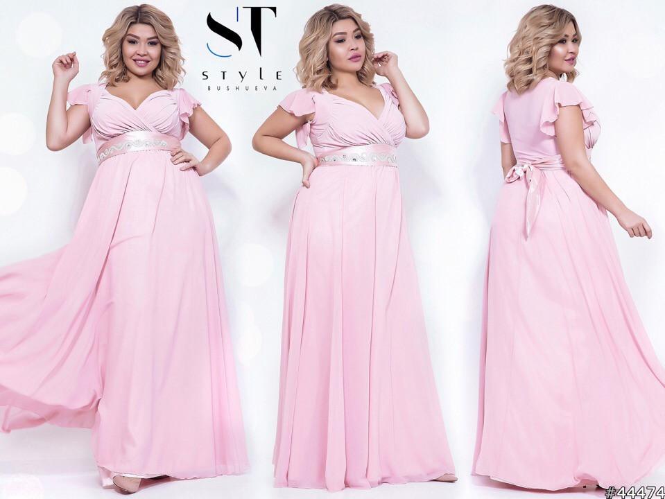 Очень красивое вечернее женское платье длинное в пол 48-52р.(8расцв)