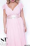 Очень красивое вечернее женское платье длинное в пол 48-52р.(8расцв), фото 2