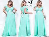 Очень красивое вечернее женское платье длинное в пол 48-52р.(8расцв), фото 8