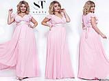 Очень красивое вечернее женское платье длинное в пол 48-52р.(8расцв), фото 3