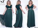 Очень красивое вечернее женское платье длинное в пол 48-52р.(8расцв), фото 5