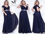 Очень красивое вечернее женское платье длинное в пол 48-52р.(8расцв), фото 10