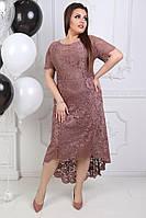 """Асимметричное гипюровое платье """"LIRIKA"""" с коротким рукавом (большие размеры)"""