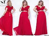 Очень красивое вечернее женское платье длинное в пол 48-52р.(8расцв), фото 9