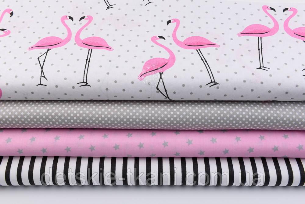 """Набор тканей 50*50 см из 4-х шт """"Розовые фламинго, полосочка, горошек"""" №135"""