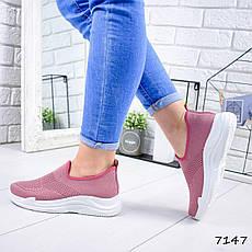 """Кроссовки женские, розовые """"Tekassy"""" текстильные, кеды женские, мокасины женские, криперы женские, фото 2"""
