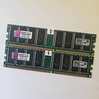 Вновь актуальный стандарт DDR 256 / 512 / 1 GB - у нас в наличии!