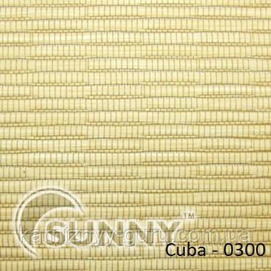 Рулонные шторы для окон в закрытой системе Sunny с плоскими направляющими - ПЛАСТИК, ткань Cuba
