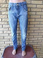 79943dc1698 Джинсы женские с высокой посадкой стрейчевые брендовые реплика BERSHKA