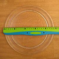Тарелка для микроволновой печи LG D=245мм код 3390W1G005A Оригинал