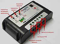 Выбор типа контроллера для солнечной панели