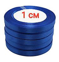 Лента атласная синяя 1см (33 метра)