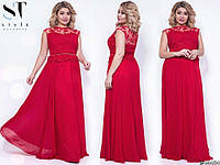 Женское комбинированное вечернее платье длинное в пол 48,50,52р.(6расцв)