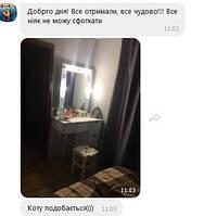 Фотоозыв от Елизаветы, г. Каменец-Подольский