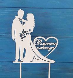 Свадебные деревянные топперы