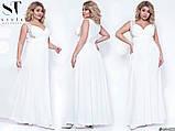 Очень красивое вечернее женское платье длинное в пол 48-52р.(8расцв) , фото 5