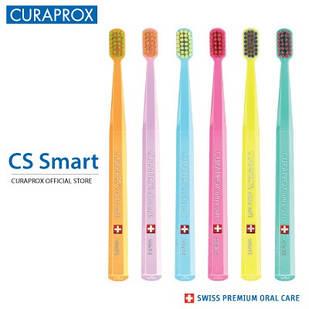 Дитяча зубна щітка Curaprox CS Smart 7600