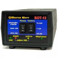 Автоматическое десульфатирующее зарядное устройство Master Watt 12V 12,5А для авто и мото АКБ