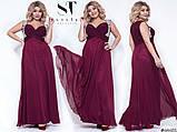 Очень красивое вечернее женское платье длинное в пол 48-52р.(8расцв) , фото 6