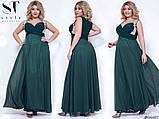 Очень красивое вечернее женское платье длинное в пол 48-52р.(8расцв) , фото 8