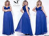 Очень красивое вечернее женское платье длинное в пол 48-52р.(8расцв) , фото 9