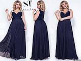 Очень красивое вечернее женское платье длинное в пол 48-52р.(8расцв) , фото 10